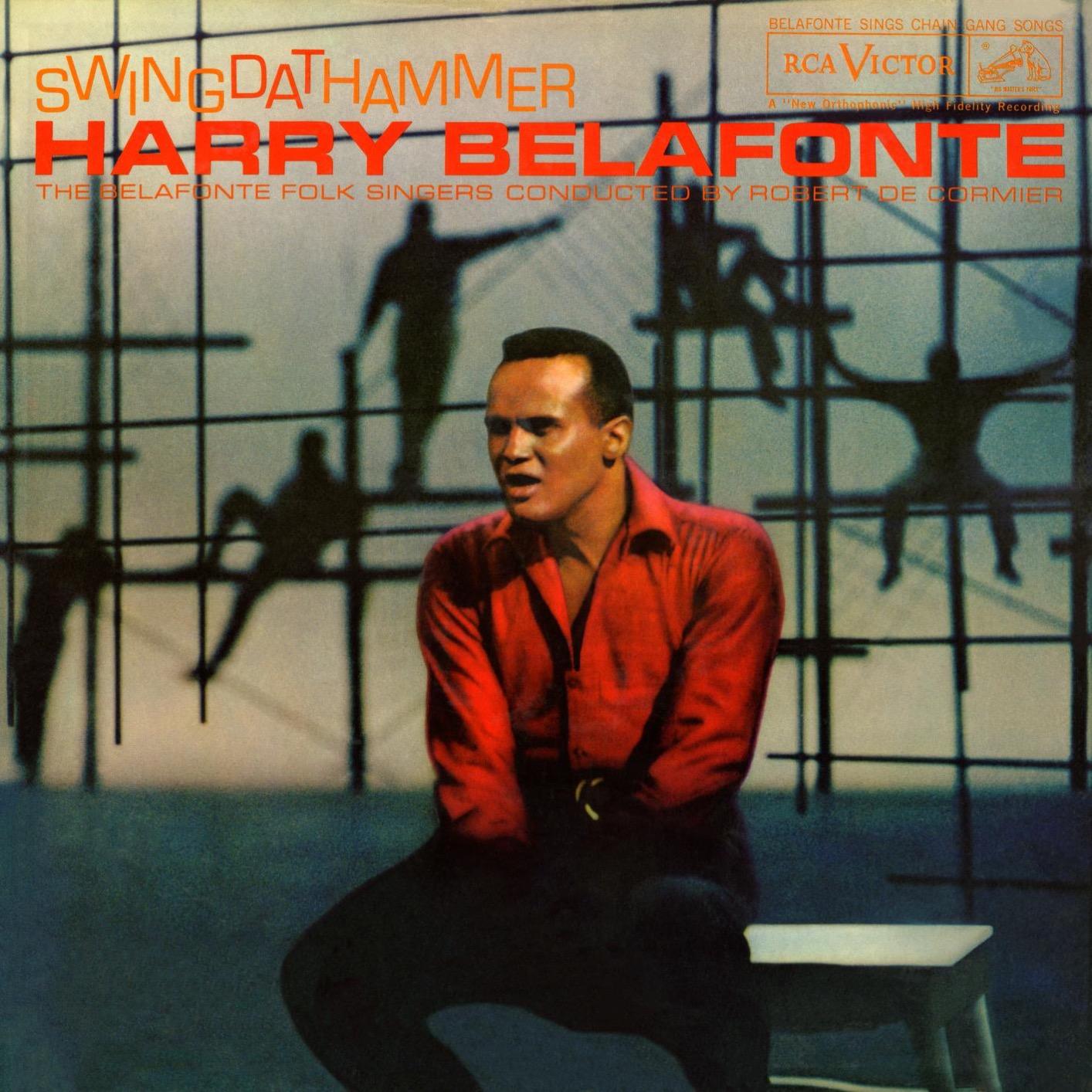 Swing Dat Hammer (Remastered) | HIGHRESAUDIO
