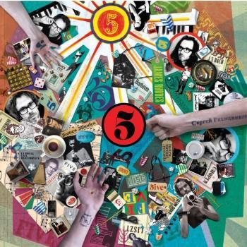 Cover James Rhodes: Five