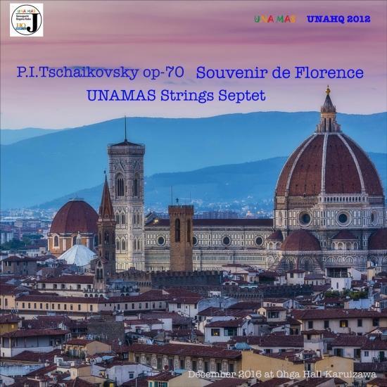 Cover P.I.Tschaikovsky op - 70 Souvenir de Florence