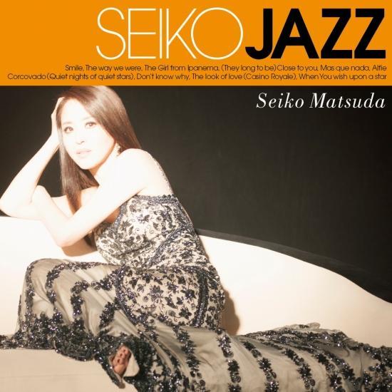 Cover Seiko Jazz