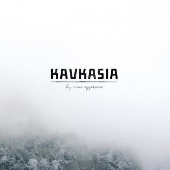 Cover KAVKASIA