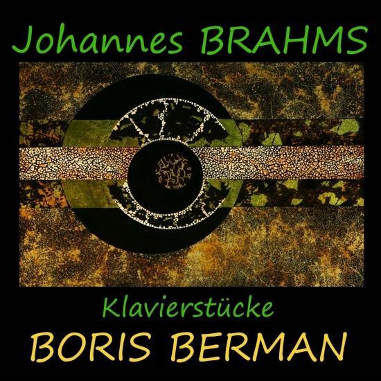 Cover Brahms: Klavierstücke