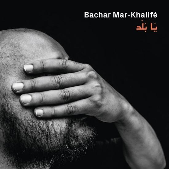 Cover Ya Balad