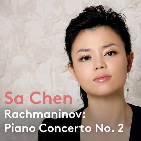 Cover Rachmaninoff: Piano Concerto No. 2 in C Minor, Op. 18