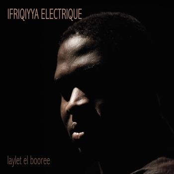 Cover Laylet El Booree