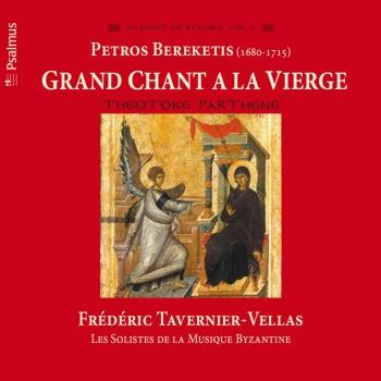 Cover Grand Chant à la Vierge (Theotoke Parthene)