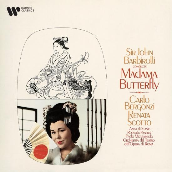 Cover Puccini: Madama Butterfly (Remastered)