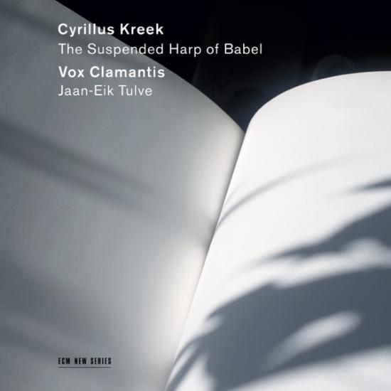 Cover Cyrillus Kreek - The Suspended Harp of Babel