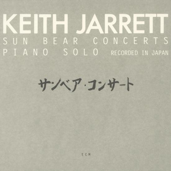 Cover Sun Bear Concerts Live (Remastered)