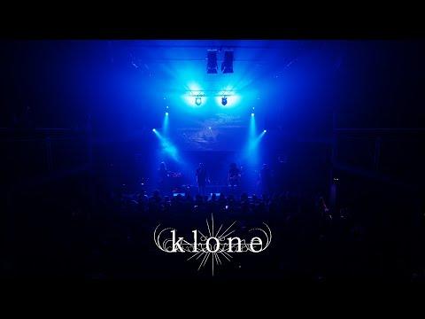 Video Klone - Sealed (Alive)