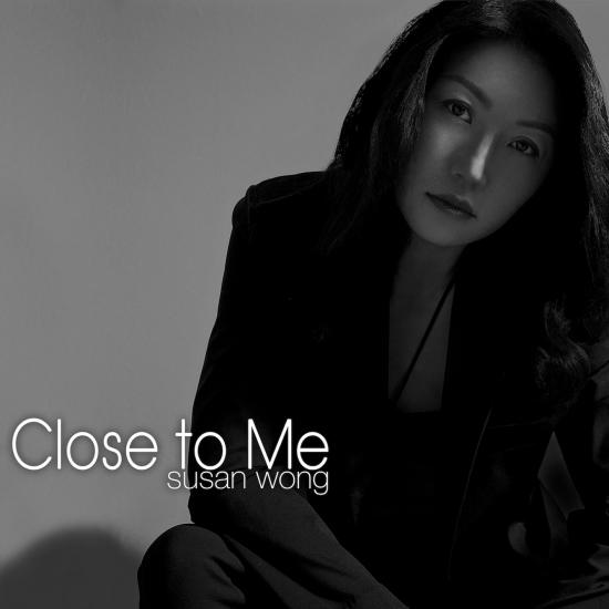 Cover Close to Me