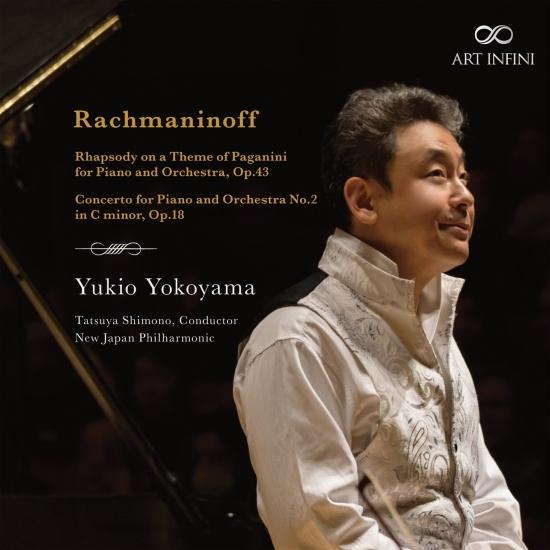 Cover Rachmaninoff: Rhapsody on a Theme of Paganini & Piano Concerto No. 2