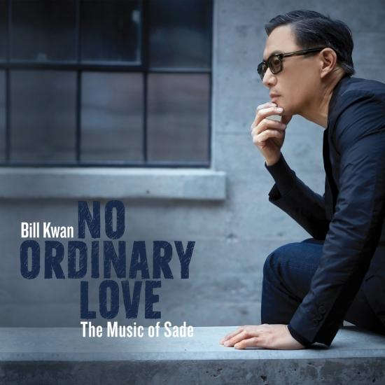 Cover No Ordinary Love - The Music of Sade