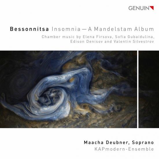 Cover Biessonnitza Insomnia