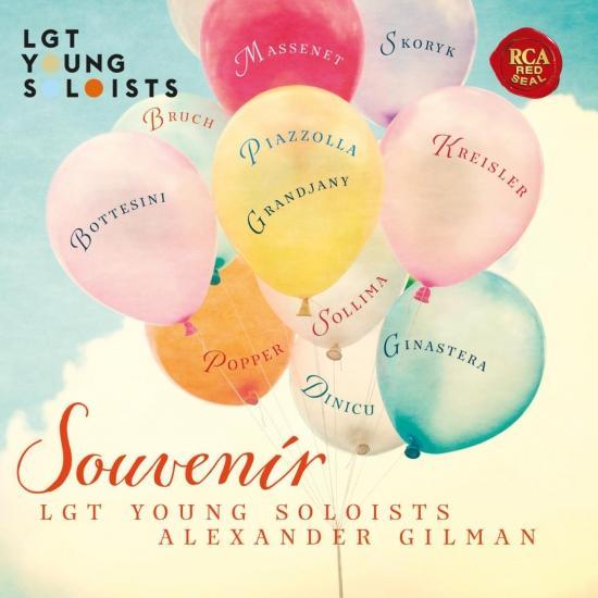 Cover Souvenir