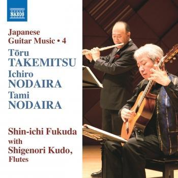 Cover Japanese Guitar Music, Vol. 4