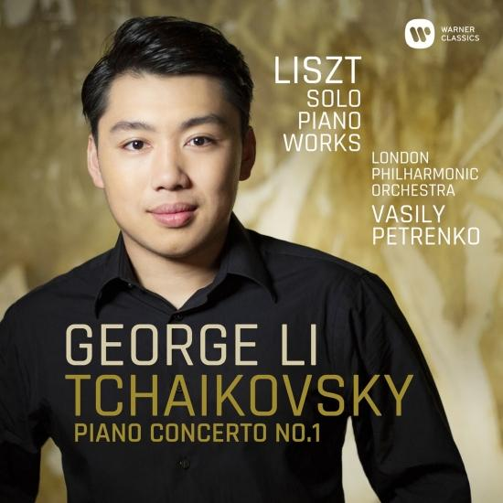 Cover Tchaikovsky: Piano Concerto No. 1 - Liszt: Solo Piano Works