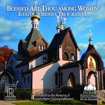 Cover Blessed Art Thou Among Women