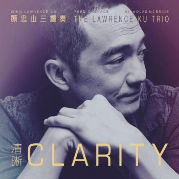 Cover Clarity