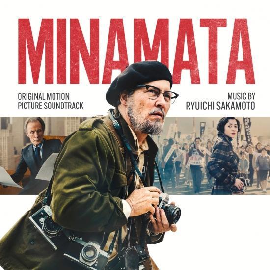 Cover Minamata (Original Motion Picture Soundtrack)
