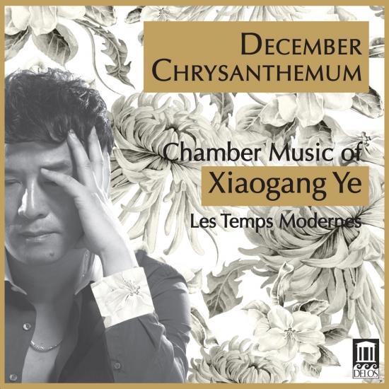 Cover December Chrysanthemum