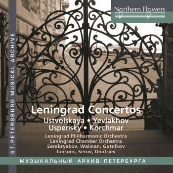 Cover Nagovitsyn / Slonimsky / Uspensky