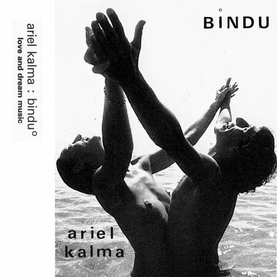 Cover Bindu (Remastered)
