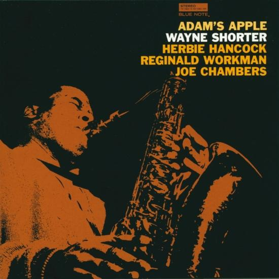 Cover Adam's Apple