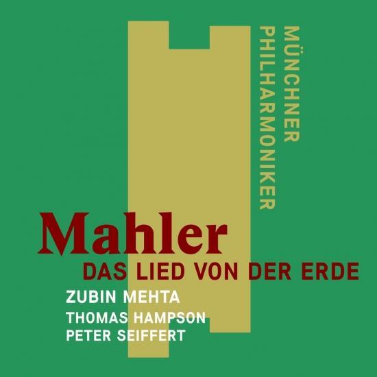 Cover Mahler: Das Lied von der Erde (Remastered)