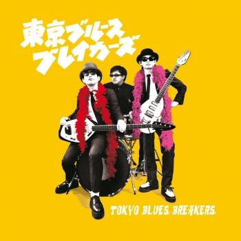 Cover Tokyo Blues Breakers
