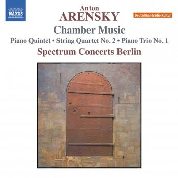 Cover Arensky: Chamber Music