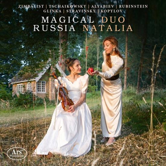 Magical Russia | HIGHRESAUDIO