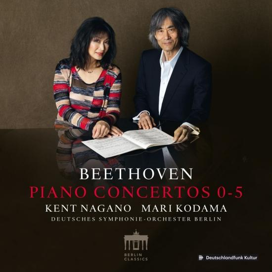 Cover Beethoven: Piano Concertos 0-5