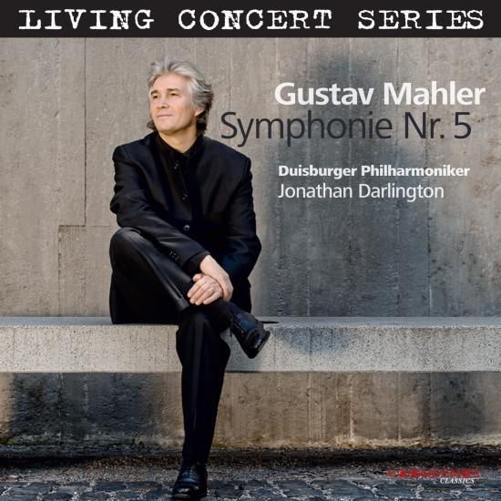 Cover Gustav Mahler: Symphonie Nr. 5