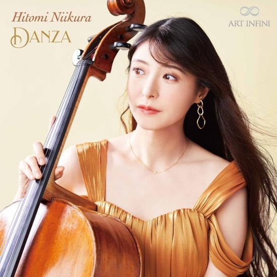 Cover Danza
