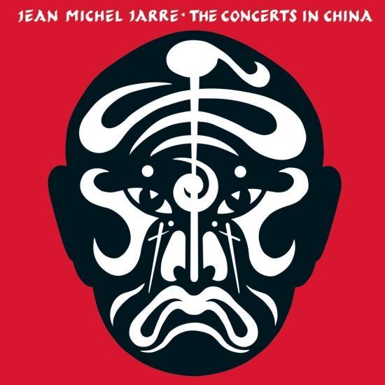 Cover Les concerts en Chine 1981 (Live)
