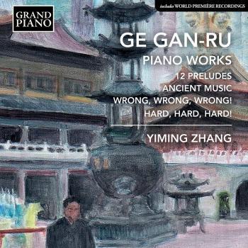 Cover Gan-Ru Ge: Piano Works
