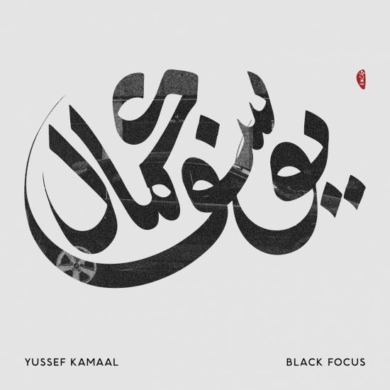 Cover Black Focus