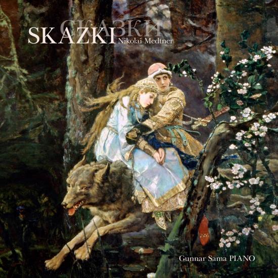 Cover SKAZKI