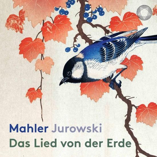 Cover Mahler: Das Lied von der Erde (Live)