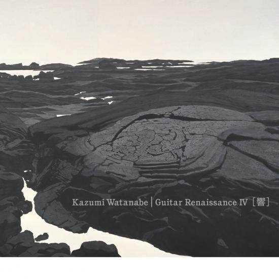 Cover Guitar Renaissance IV (Kazumi Watanabe 45th Anniversary Reissue Series)