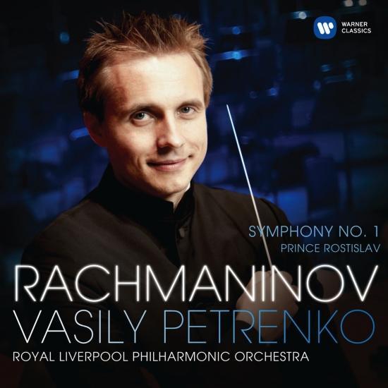 Cover Rachmaninov: Symphony No. 1 & Prince Rostislav