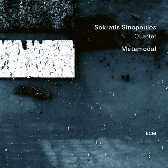 Cover Metamodal