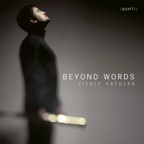 Cover Beyond Words