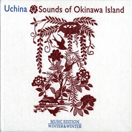 Cover Sounds of Okinawa Island