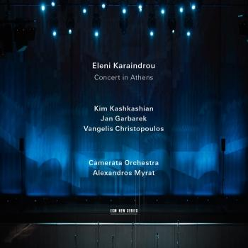 Cover Concert in Athens