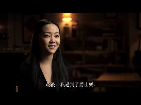 Video Chien Chien Lu - The Path