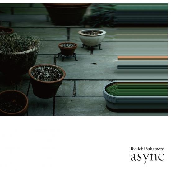 Cover async