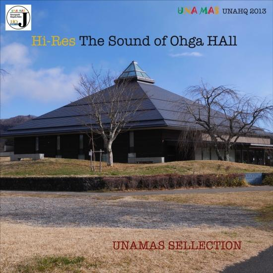 Cover The Sound of Ohaga Hall