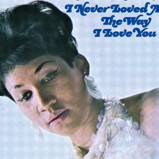 Cover I Never Loved A Man The Way I Loved You (Mono)